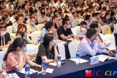 The 3rd IVD Key Upstream Raw Material Forum was successfully